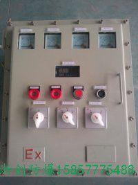 电加热防爆电控箱
