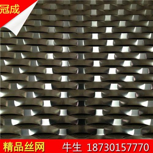 不锈钢冲孔钢板网多少钱一平方