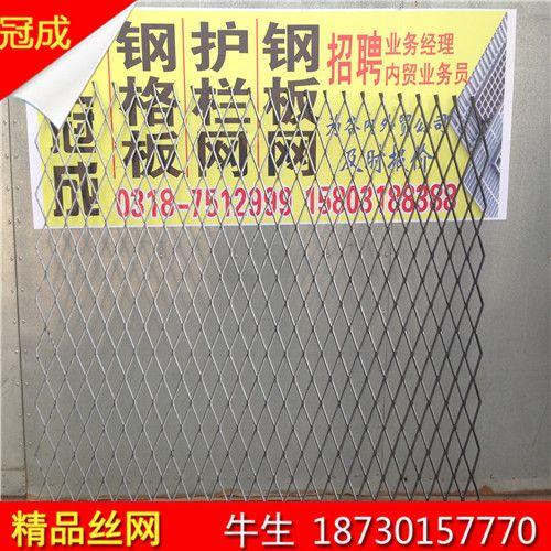 热镀锌钢板网价格