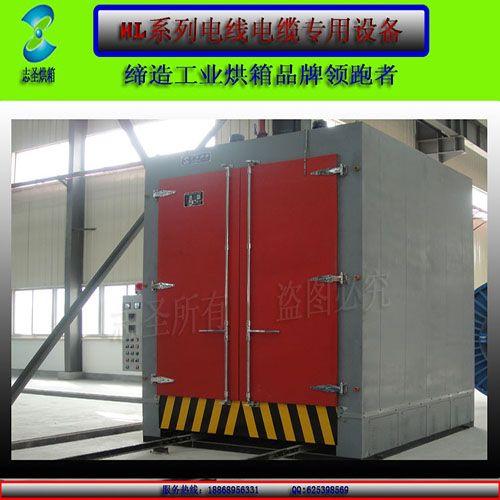 宁波志圣烘箱有限公司专业生产、供应志圣烘箱,电线电缆烘箱设备