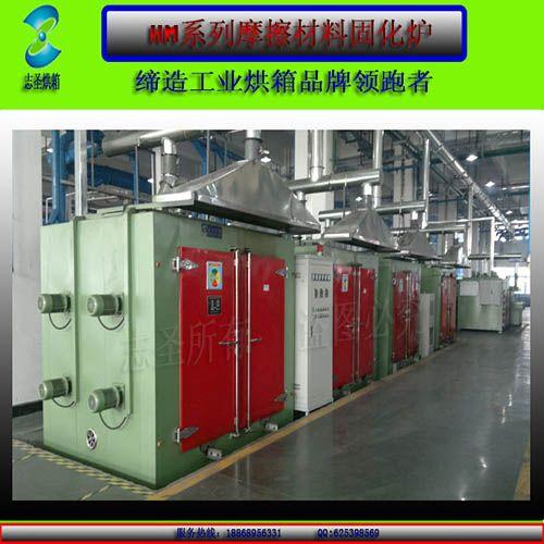 宁波志圣烘箱有限公司专业生产、供应志圣烘箱摩擦材料固化炉设备