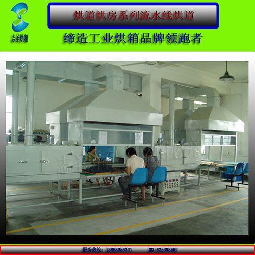 专业生产流水线烘道,PCB线路板烘道