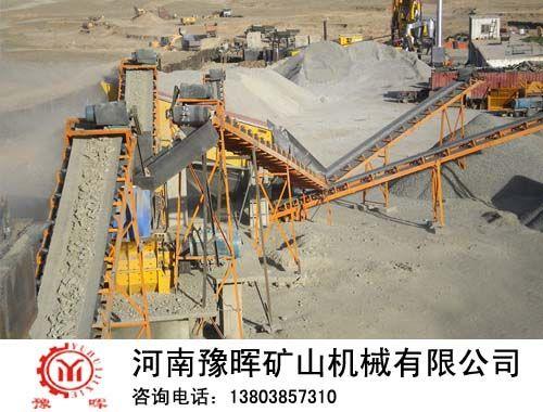 大型石料生产线多少钱 砂石线流程设备