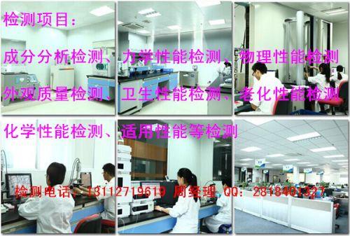 中山市涂料成分分析检测