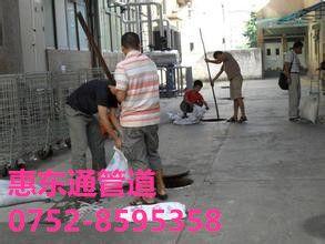 惠州平海疏通民房马桶8595358漏水怎么办