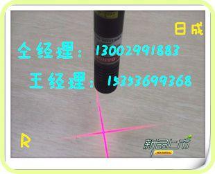 缝纫机专用激光灯R