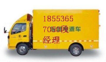 烟台长期出租发电机;发电车【真诚合作】18553657050
