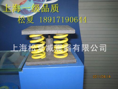 JS型组合式弹簧减振器 组合式弹簧减振器