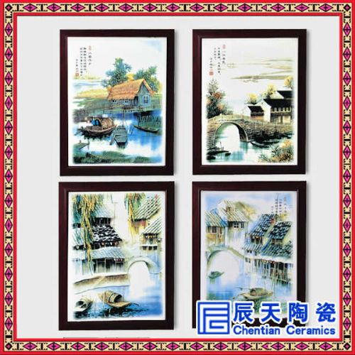 礼品装饰定做陶瓷瓷板画  开业乔迁礼品瓷板画生产厂家