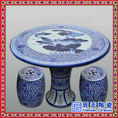 供应青花瓷山水日用桌凳  景德镇工艺陶瓷桌凳厂家
