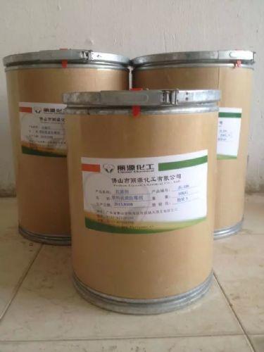 佛山高效持久型 内外墙乳胶漆专用 防霉剂 干膜防霉剂厂家