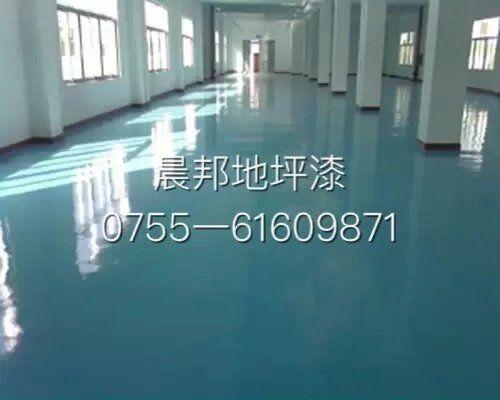 深圳车间地板漆,东莞厂房地板漆