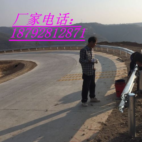 高速公路波形护栏厂家、波形梁护栏板