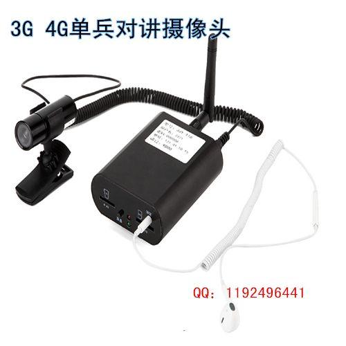 WIFI摄像头无线监控摄像头网络智能摄像机远程监控