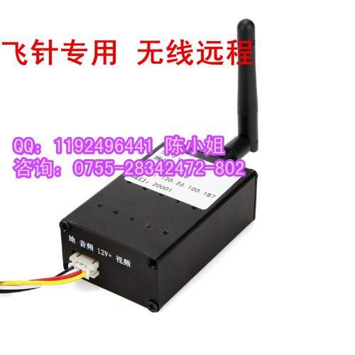 3G摄像头安防监控视频服务器