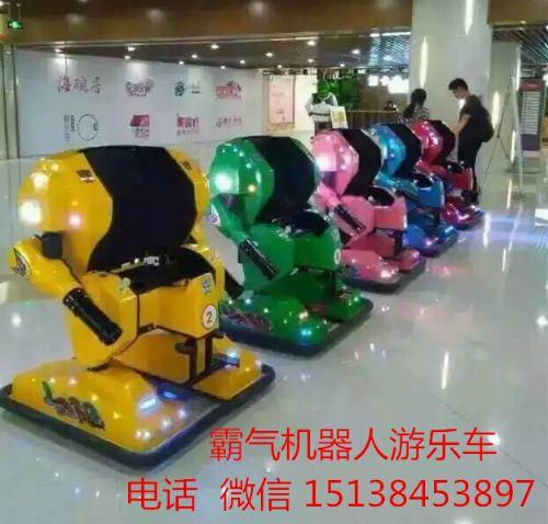 广场游乐车  广场儿童机游乐车  机器人游乐电动车