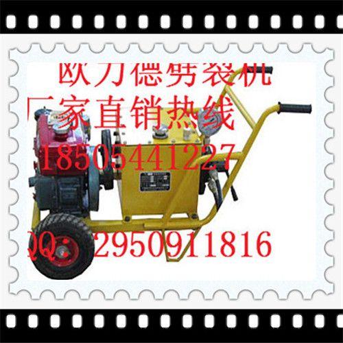 543393146_中国液压劈裂器行业领先者!-液压劈裂棒