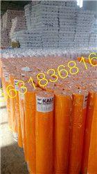 厂家批发 增强自粘耐高温玻纤网格布 工地防水温网格布内外墙保温