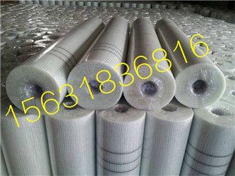 厂家直销 抗碱玻纤网格布 纤维网眼布 4*4玻纤网格布