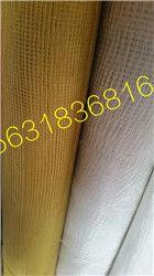 玻纤网格布厂家大量供应 6*5耐碱玻纤网格布 玻纤维网格布