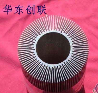 铝合金丨轨道灯外壳
