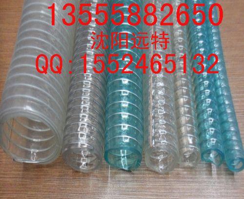 吉林钢丝管长春耐寒耐磨钢丝软管防冻pvc管食品钢丝透明管