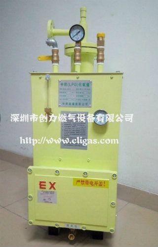 酒店用CPEX-50KG液化气气化炉︱中邦液化气气化器