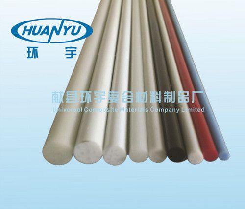 供应玻璃纤维棒 玻璃钢杆玻璃纤维型材