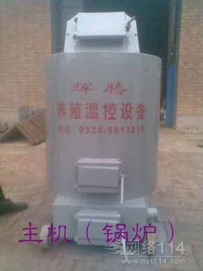 养鸡加温设备常压设计