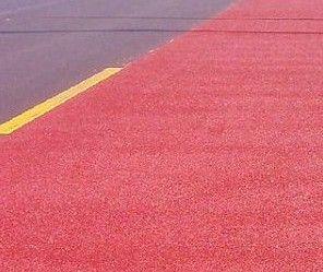 彩色路面材料SLG-502聚氨脂型粘合剂