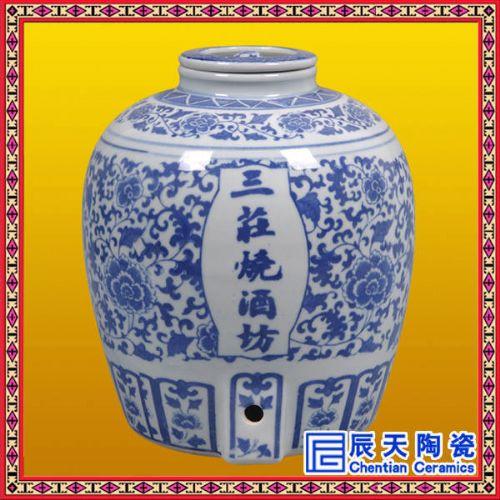 工艺中式黄釉陶瓷酒瓶定做   中国花卉精美红酒瓶定做生产