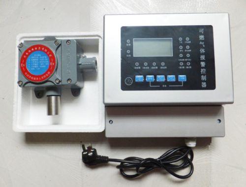 固定式氨气报警器厂家低价销售