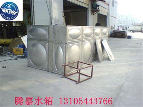 组合式不锈钢水箱腾嘉安装方便