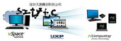 NC虚拟桌面技术引领教育培训室IT部署