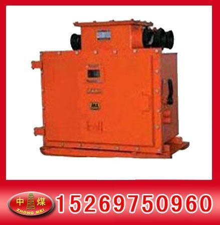 BBW3-200/1140(660)无功功率自动补偿装置