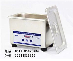 天津超声波清洗机,天津超声波清洗机厂家