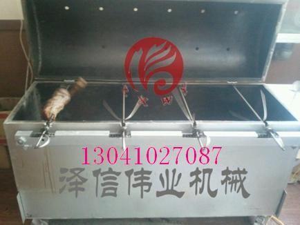 北京烤羊排炉丨木炭烤羊排炉丨不锈钢烤羊排炉丨