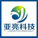 重庆企业OA、管家婆管理软件、用友财务软件