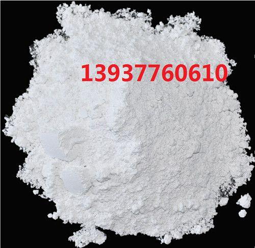洛阳西峡钙粉厂家直销