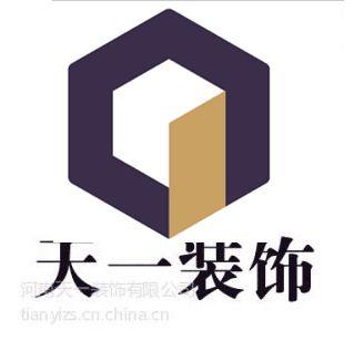郑州装饰公司