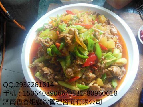 大盘鸡制作技巧技术培训济南香香姐小吃培训