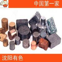 铜铬中间合金材料  CuCr合金 厂家直供