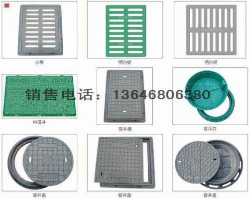 窨井盖Φ700×35南通,高分子井盖,集水井盖B125濮阳树脂玻璃钢复合井盖