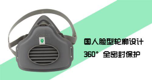 中兴劳保保为康3700防尘口罩