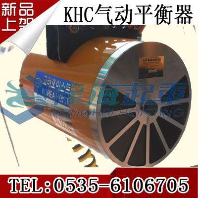 韩国KHC气动平衡器报价 上下400mm漂浮气动平衡器 现货