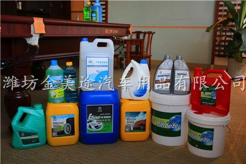 供应汽车玻璃水生产设备及配方技术