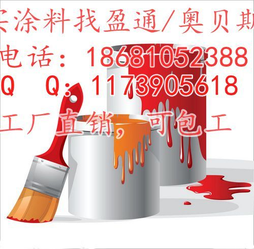 阳新县/咸宁/赤壁市丙烯酸球场彩砂涂料供应厂家