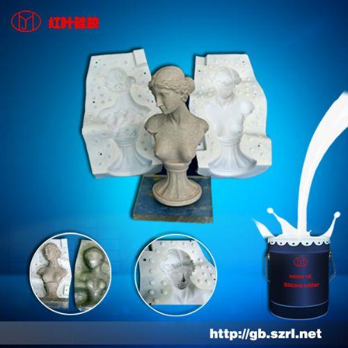 石膏玩具工艺模具硅胶