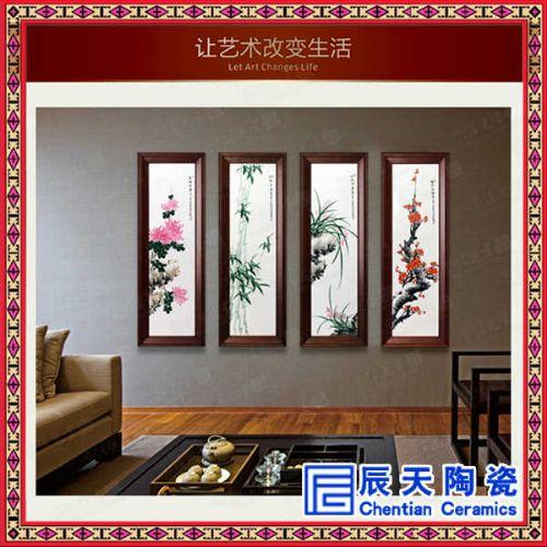 供应大型装饰淡雅工艺壁画  生产酒店青花瓷板壁画定制