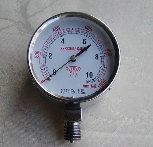 北京销售20KPA/10KPA径向轴向正负压微压表